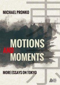 Motions-and-Moments-cover